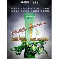 酵素冻微商加盟酵素果冻价格