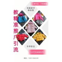 童装童品厂家免费招代理加盟,享出厂价,一件代发质量保证