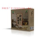 降酸茶生产厂家万松堂神农降酸茶招商贴牌OEM代加工