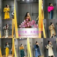 时尚最潮流最新款女装厂家直销,百分百纯盈利