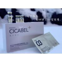 希卡贝尔干细胞面膜为什么那么畅销?代理价格是多少?