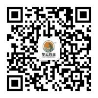 [华云农夫]天然农家成熟蜂蜜,一件代发欢迎代理