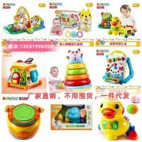 品类超全的品牌母婴玩具,厂家直销,招代理加盟