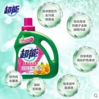 超能洗衣液免费招代理 洗衣液厂家支持一件代发 微商货源