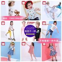 微商怎么做?品牌童装女装一手货源总部全网招代理加盟