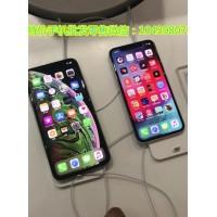 深圳组装iPhoneXSMax双卡双待手机,批发价给你