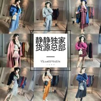 欧韩女装童装一手货源 超低价免费代理 送引流方法