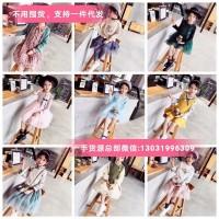 童装女装工厂直销超低价跑量,不用囤货,一件代发