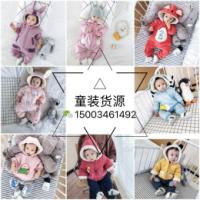 微商童装玩具女装等一手货源 一件代发