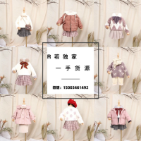最新微商母婴童装女装厂家货源 招代理加盟 一件代发