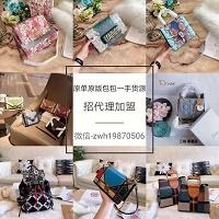 2019高端顶级奢侈品包包服装一手货源