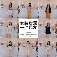 爆款杭州四季青女装一手货源,广东女装,厂家童装货源招微商代理