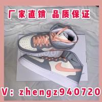 莆田鞋厂家直销 免费代理 一件代发 实力供货 价格优势