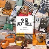 奢侈品渠道代工鼠货 贸易订单 网红及海外代购的拿货渠道
