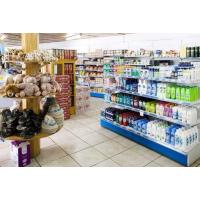 怎么找全国各地的超市联系电话?