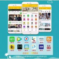 淘宝好评送影视会员是真的吗,影视app代理怎么做