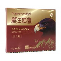 藏王雄鹰真实效果大揭秘藏王雄鹰胶囊是什么药吃了多久见效