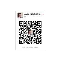 奢侈品一手货源 广州深圳货源供货 厂家直销市场最低价格