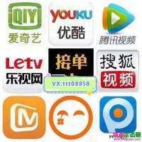 全网vip影视代理怎么做,网上卖的影视卡靠谱吗